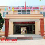 Bệnh viện đa khoa Thanh Sơn tuyển dụng viên chức.
