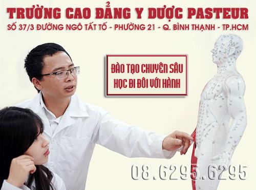 Nhà trường có cơ sở đào tạo tại Hà Nội và TP.HCM