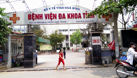 Bệnh viện Đa khoa tỉnh Hòa Bình, nơi xảy ra vụ việc