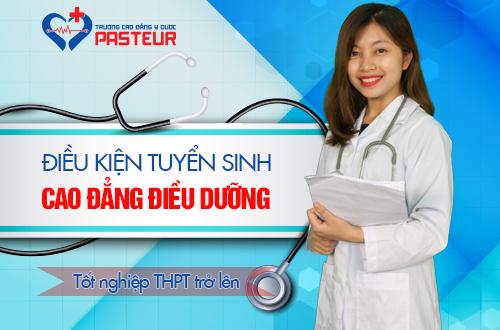 Tuyển sinh Cao đẳng Điều dưỡng TP.HCM chỉ cần tốt nghiệp THPT