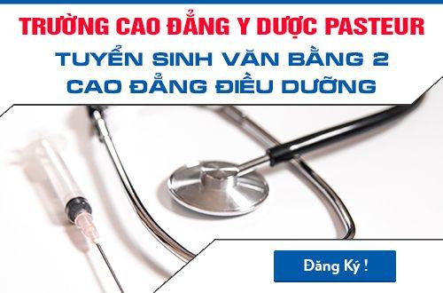 Học Văn bằng 2 Cao đẳng Điều dưỡng tại Trường Cao đẳng Y Dược Pasteur sẽ