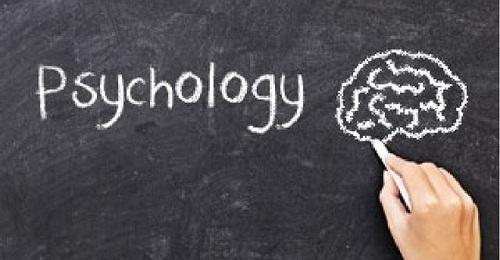Những điều cần biết về tâm thần học